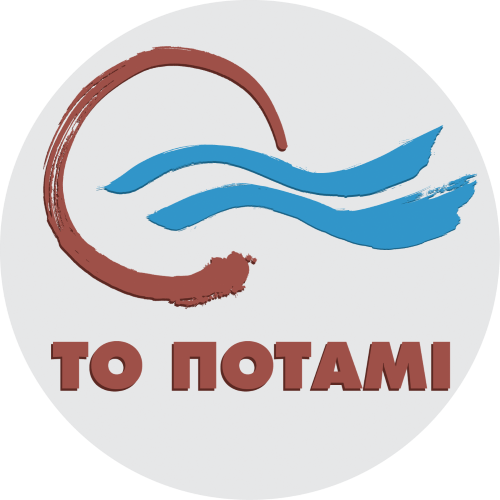 To-Potami-logo-transparent-500x500